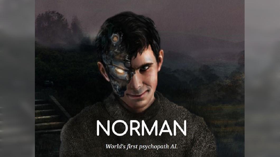 圖/擷取自norman-ai網頁 灌輸黑暗素材 麻省理工首創精神變態AI