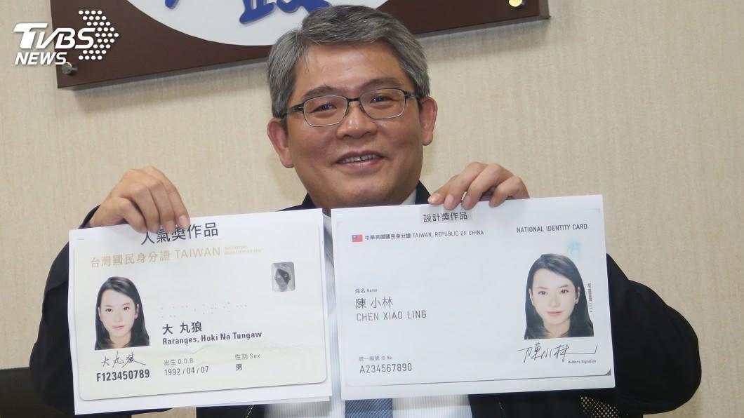 圖/TVBS資料照 新身分證明年10月換發!有密碼加8功能 掉了不用怕
