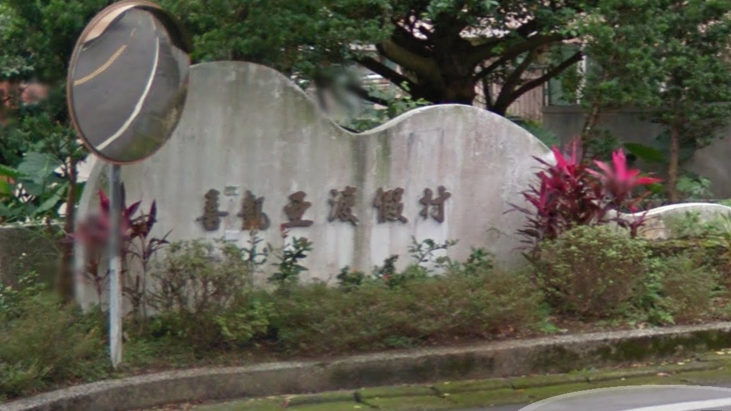 圖/Google Map