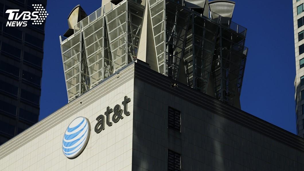 圖/達志影像路透社 AT&T勝訴 美法官裁定可完成時代華納併購案