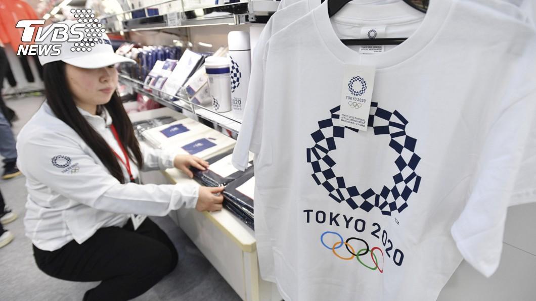 圖/達志影像美聯社 東京奧運開閉幕日皆放連假 日立法通過