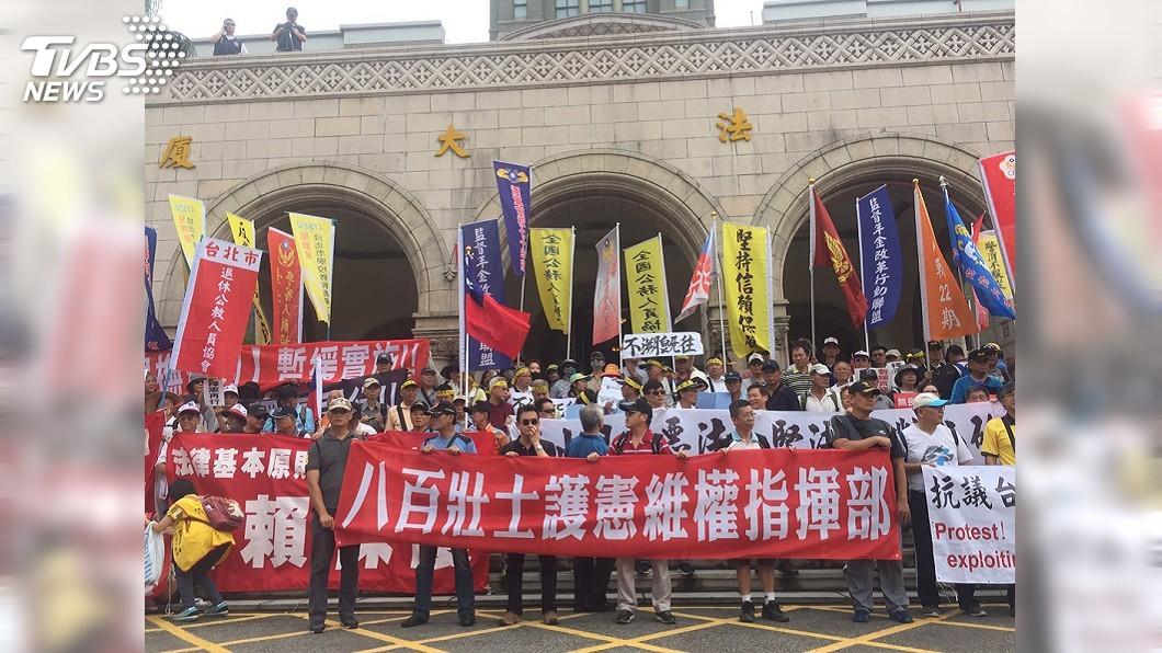 圖/中央社資料畫面 軍公教年改釋憲案 大法官下午4時公布解釋