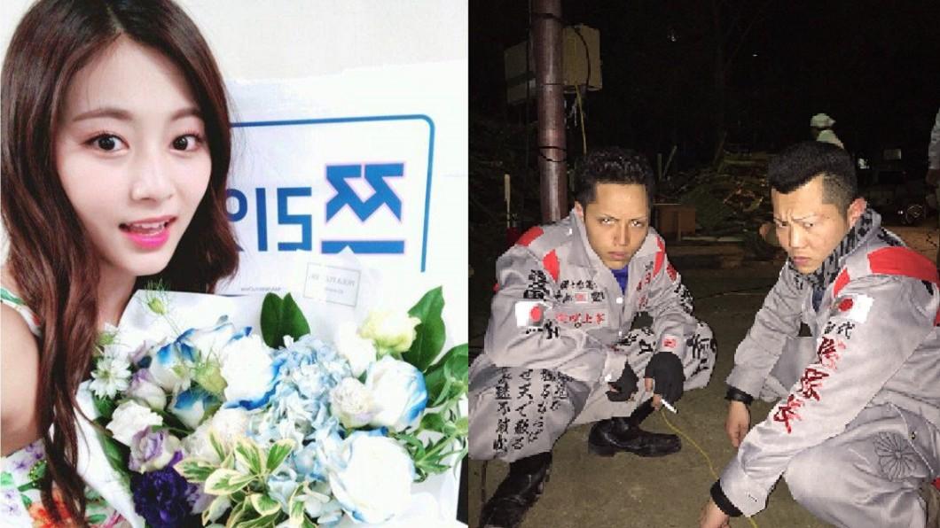 日本網友勇成(圖右,右邊)曾是一名爆走族,後來看了周子瑜的影片,立刻變成TWICE的粉絲。圖/翻攝自 IG(左) 、翻攝自 推特(右) 瘋狂愛上周子瑜 暴走族洗心革面變迷弟