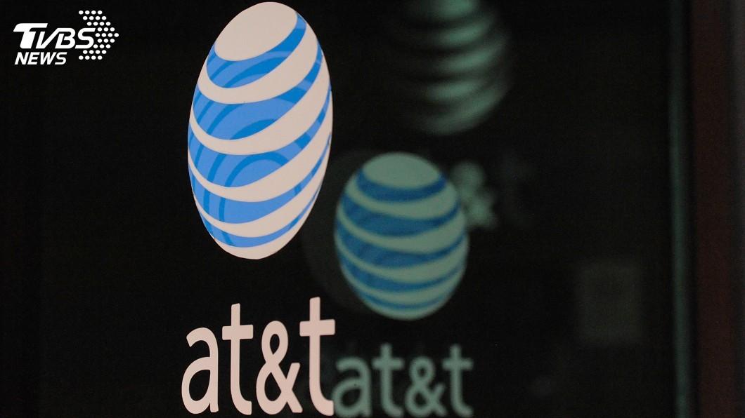 圖/達志影像路透社 AT&T時代華納併購案判決 何以備受關注