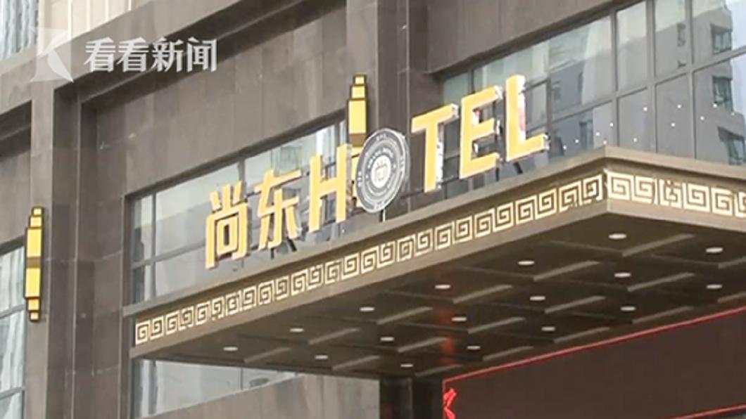 事後該酒店把總經理開除,也和新人達成和解。(圖/翻攝自看看新聞)