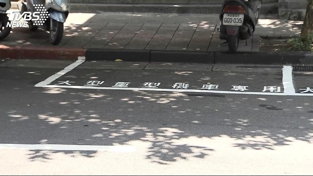 圖/TVBS 重機「一格多停」明年上路 可垂直、斜停但不能逆向