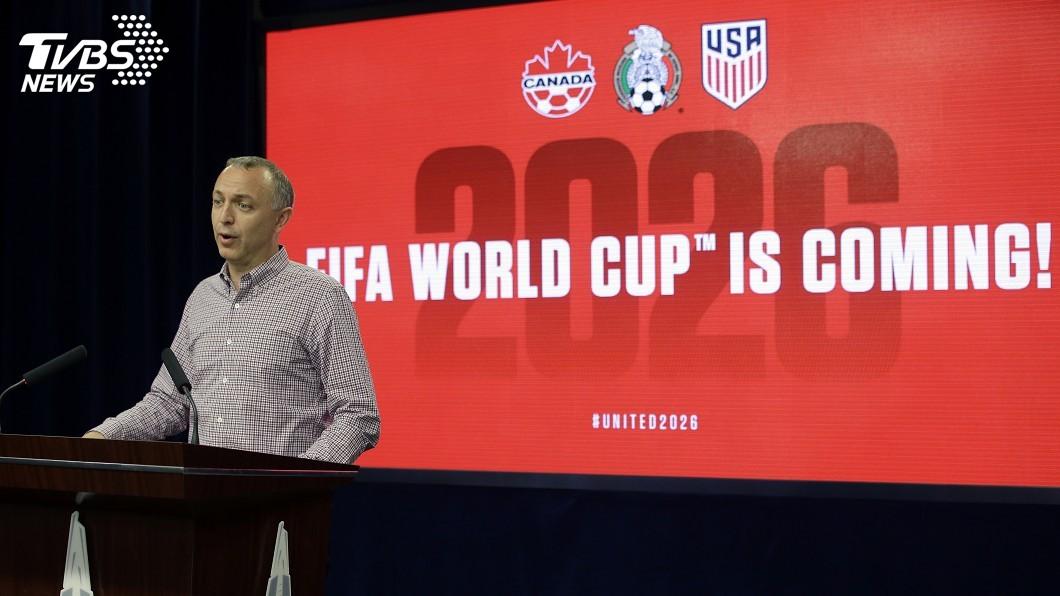 圖/達志影像美聯社 2026世界盃主辦國揭曉 美加墨3國合辦