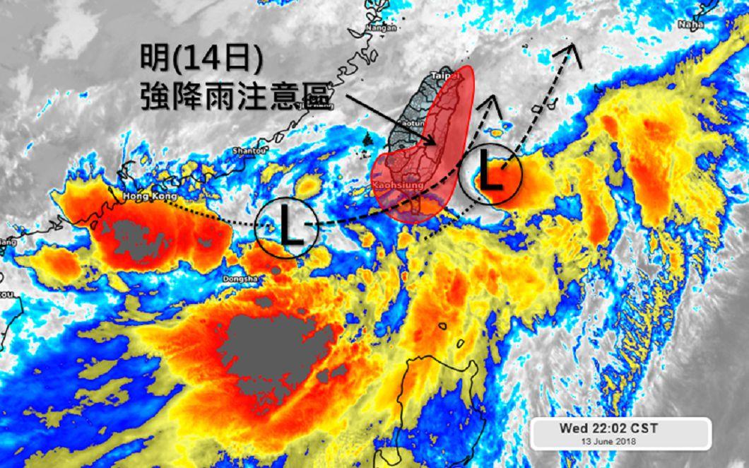 水氣逐漸往北擴展,北部地區嚴加戒備。圖/天氣職人-吳聖宇臉書