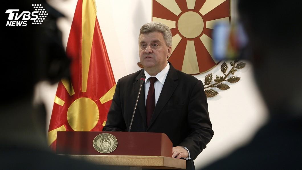 圖/達志影像美聯社 改國名以解與希臘紛爭 馬其頓總統反對