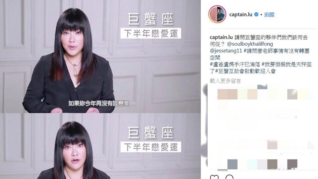 圖/翻攝自盧廣仲IG