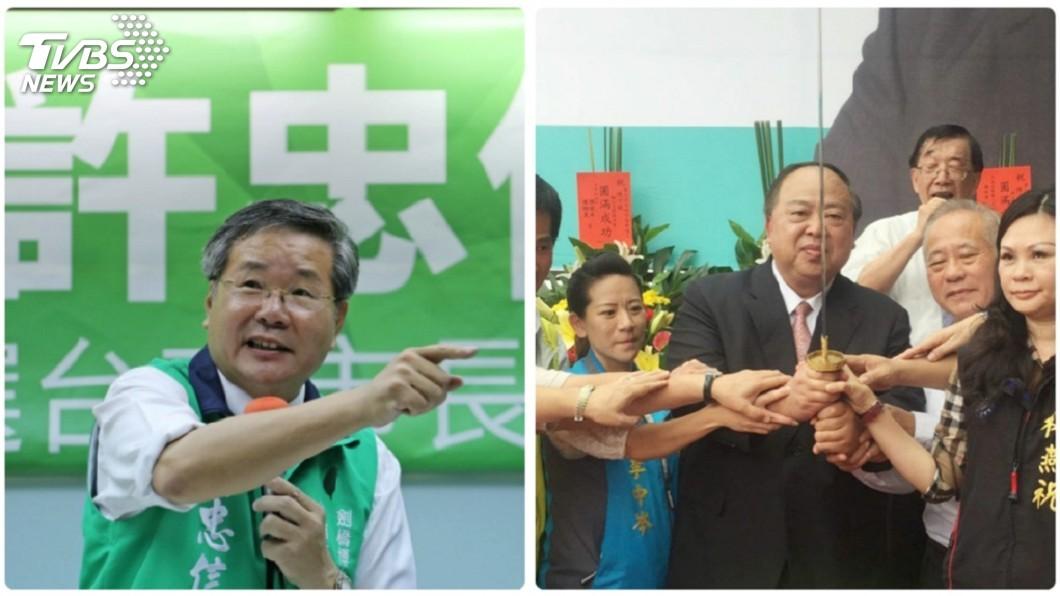 圖/中央社 陳子敬、許忠信參選 藍綠台南選情添變數