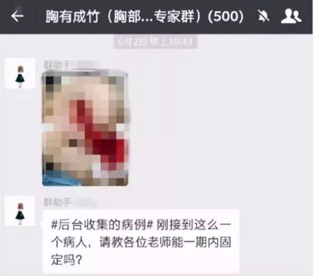圖/《新華網》