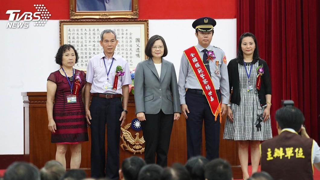 圖/中央社 慶祝警察節 總統提三項措施保障員警