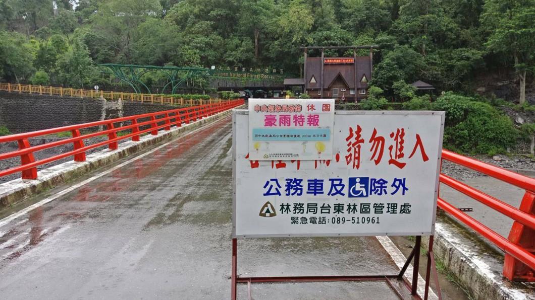 圖/台東林管處提供 山區雨不停 知本及向陽森林遊樂區休園