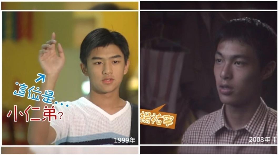當年紅遍全台灣的大仁哥,以及年輕時期的楊祐寧。圖/翻攝自YouTube
