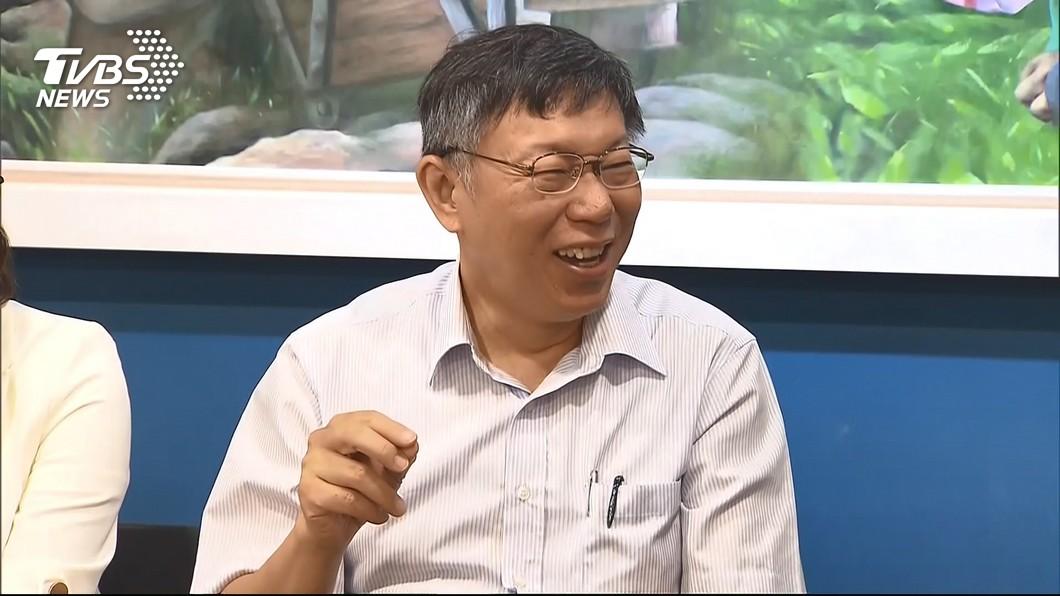 圖/TVBS 北市府被指干預新聞 柯文哲稱他個人不會