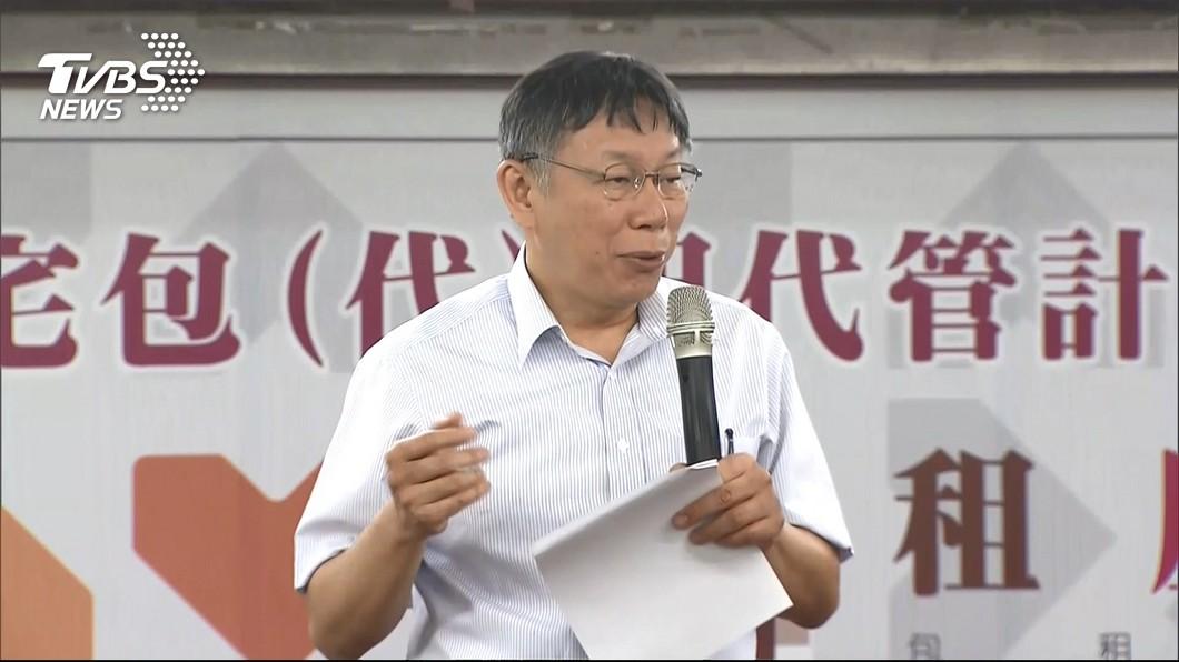 圖/TVBS 廢死不容易? 柯文哲:死刑是根深蒂固的中華文化