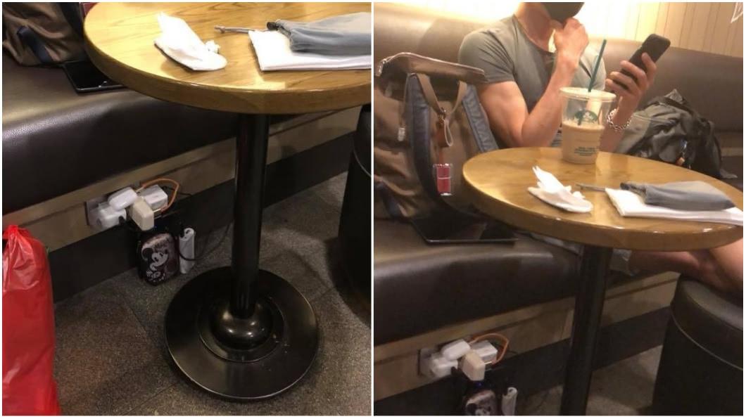 圖/翻攝自臉書「爆料公社」 口罩男獨占星巴克充電插座 網友怒斥「這是極致消費?」