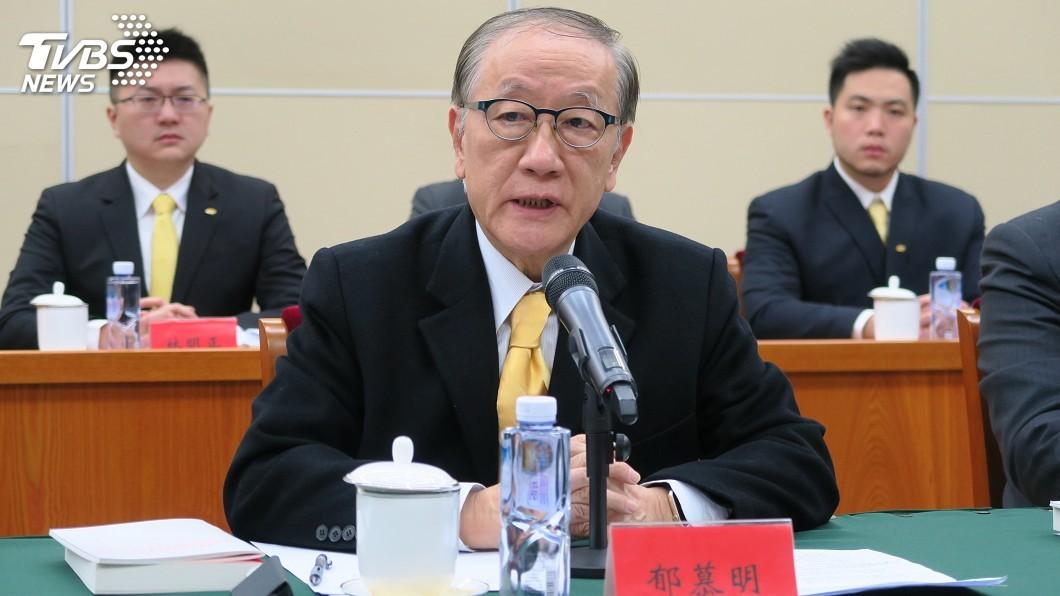 圖/中央社 被關5年也接受 郁慕明:新黨願與陸政治協商