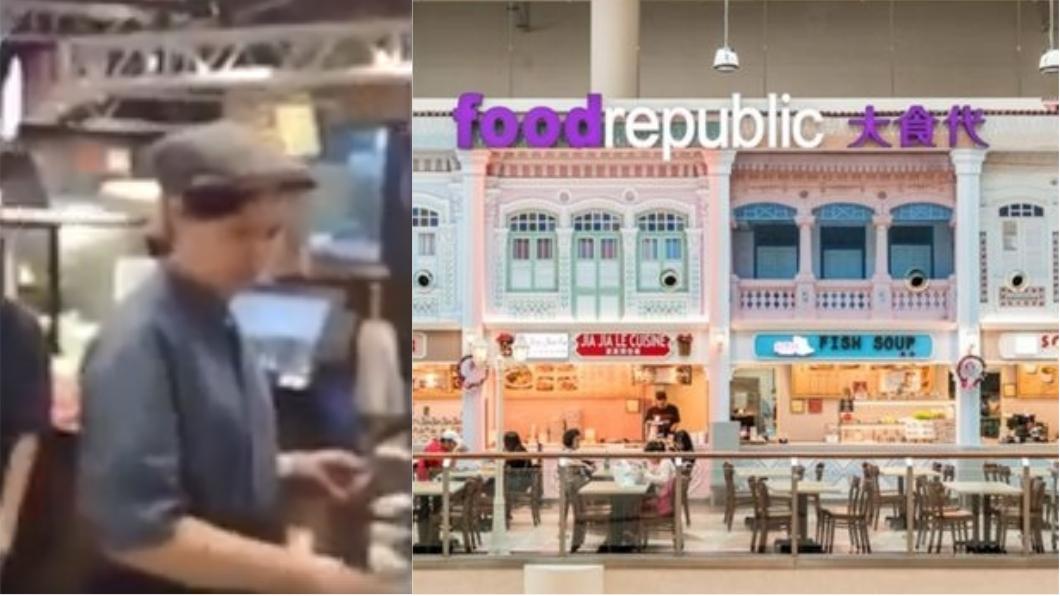 圖/翻攝自Singapore Peasant臉書、大食代官網 女服務生不會講英文 遭新加坡男嗆:滾回中國!