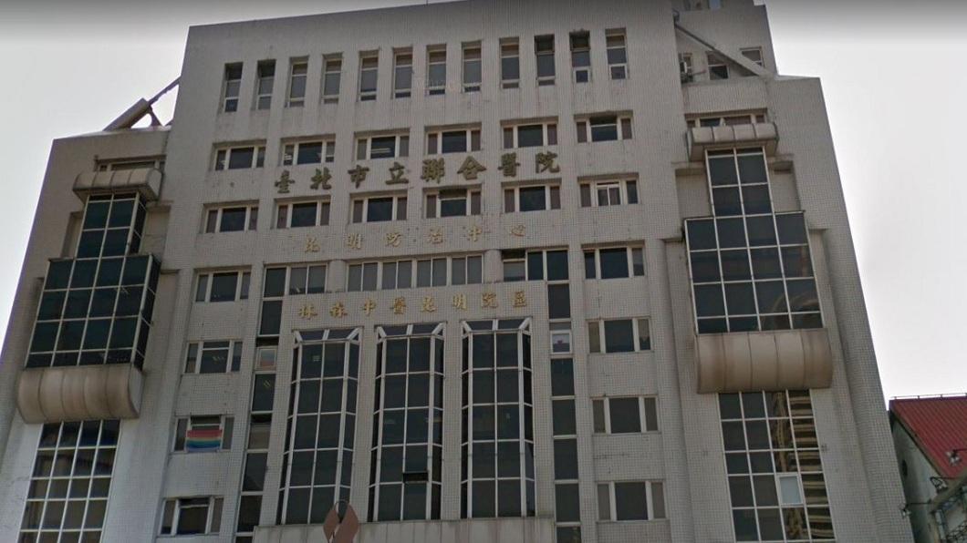 圖/翻攝自Google Map 北市府:愛滋事件要求刪個資 未干預報導