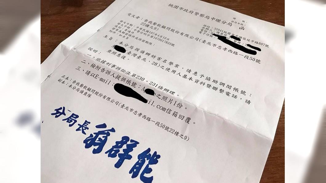 男網友不堪被女方誣陷性騷,前往警局提告,對方嚇得連忙道歉。(圖/翻攝自「Eatgether一起吃」臉書粉絲團)