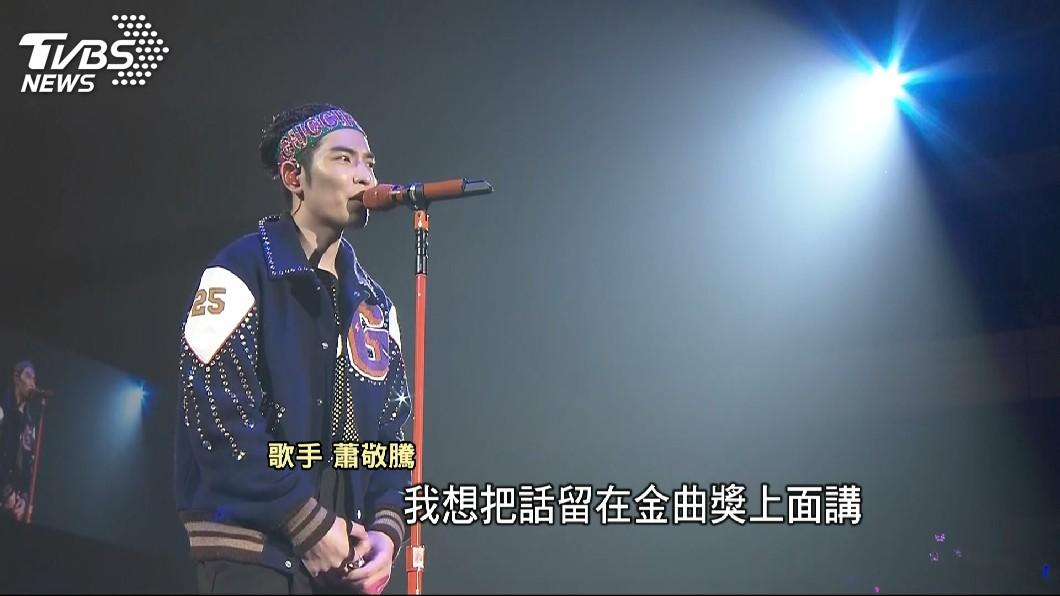 歌手蕭敬騰擔任第29屆金曲獎主持人。圖/TVBS 金曲獎揭曉倒數!典禮10大亮點搶先看