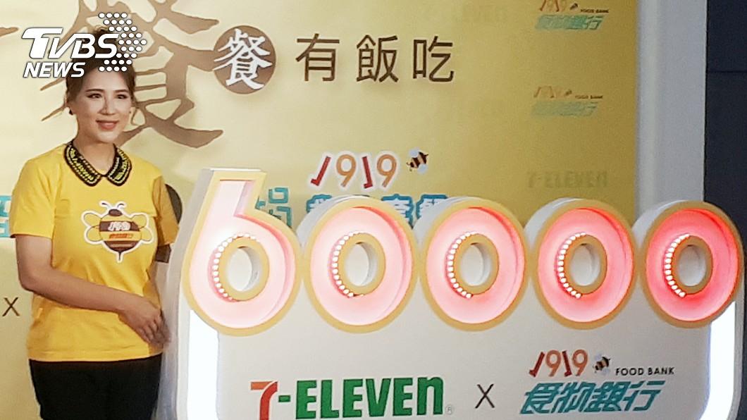圖/中央社 救助套餐庫存7月將用罄 盼民眾認捐助弱勢家庭