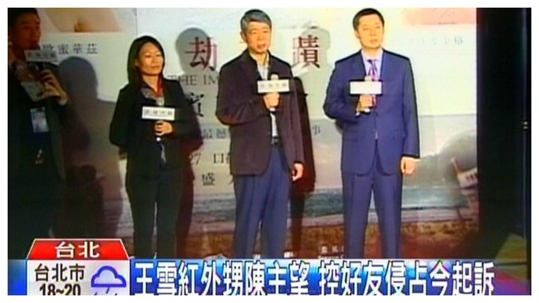 王雪紅力請深具財務專長的TVBS董事長張孝威(中)入駐威望,釐清財務狀況,查出前總經理張心望業務執行的「五大疑點」,張心望被解職,同時遭威望控訴背信侵占。 圖/TVBS