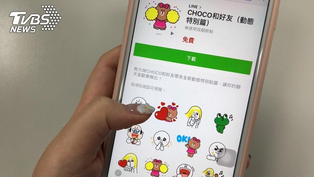 圖/TVBS 無限期免費!LINE歡慶7週年 「動態貼圖」大放送