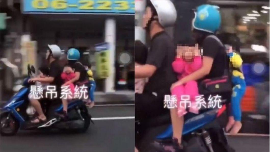 翻攝自/爆怨公社 幼兒懸在半空中!5貼騎車 他嗆「生太多」引論戰