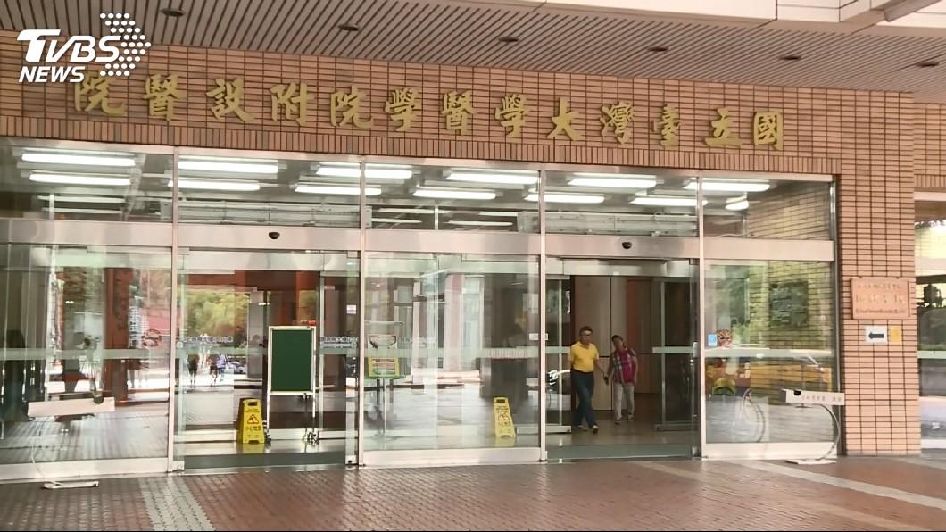 圖/TVBS 私賣造血針遭罰10萬 台大醫師認了3大疏失