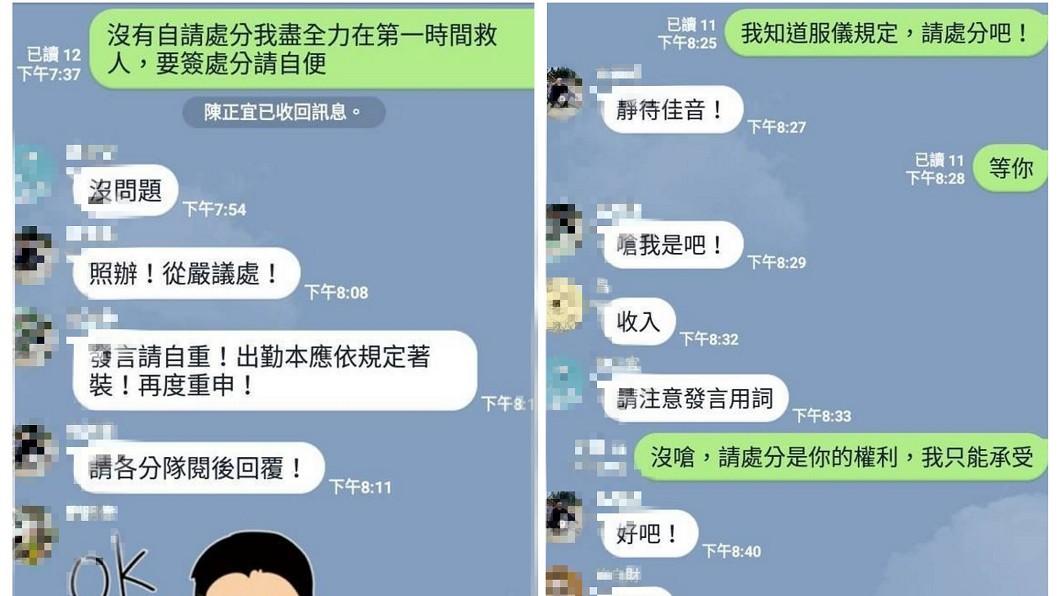 圖/擷取自爆料公社
