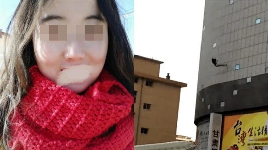 圖/翻攝自微博@天涯社區 高中女遭師猥褻求助無門 直播輕生被酸「快跳」