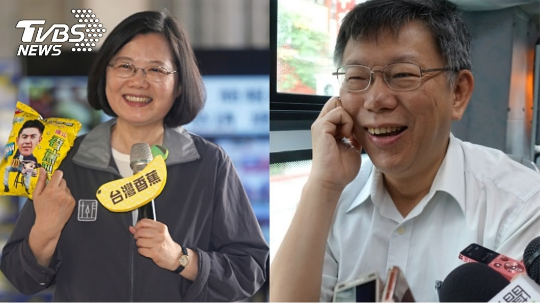 圖/中央社 民進黨不再力挺 柯P酸:小英被太后、太子操控