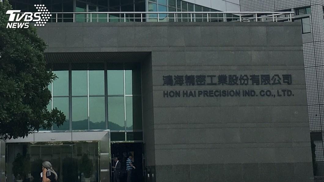 圖/中央社 鴻海布局大陸珠海市 打造半導體服務產業