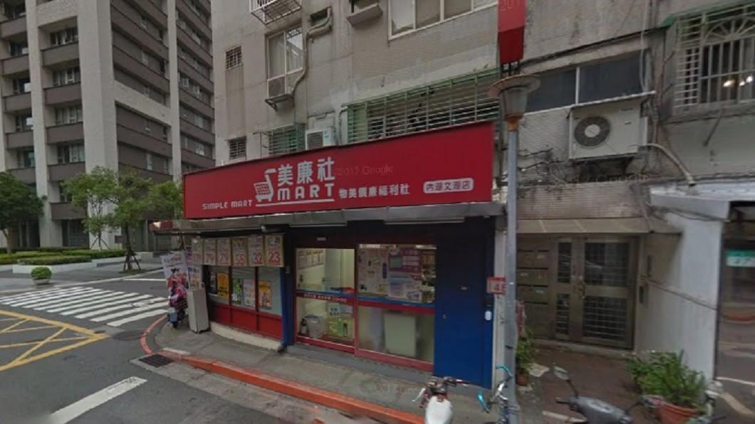 圖/翻攝Google Map 為何美廉社不會倒?鄉民曝:這個超好買 重點能「賒帳」