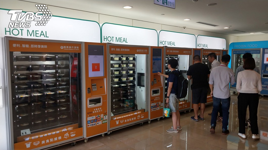 圖/中央社 台北101推智能便當販賣機 滿足用餐需求