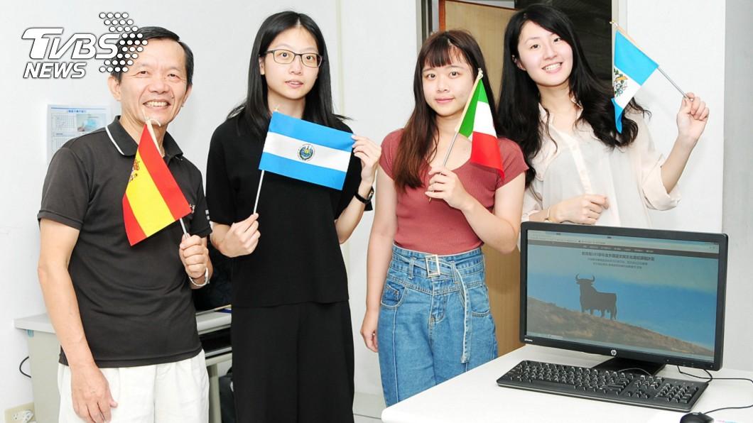 圖/中央社 靜宜師生建置網站 介紹拉丁美洲多元文化