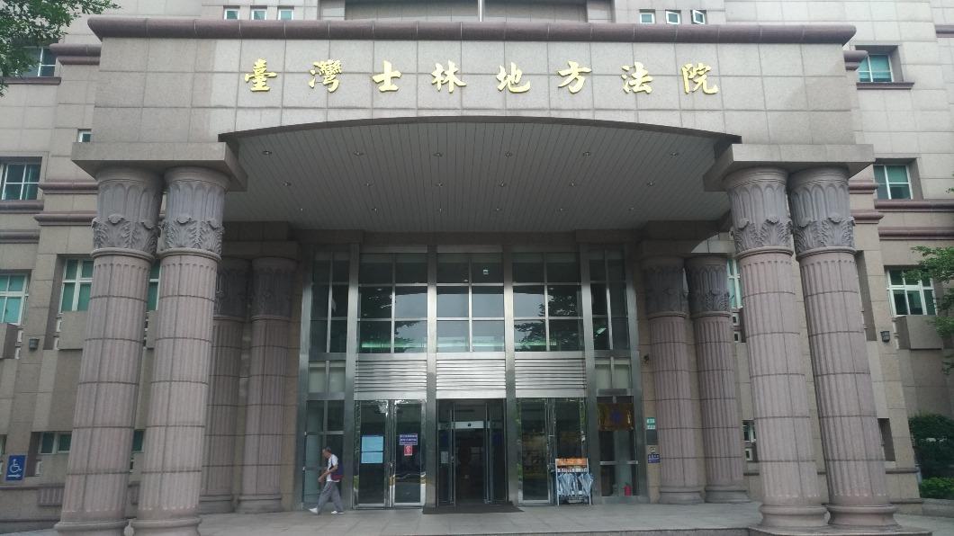 士林地方法院民事庭。圖/TVBS 八仙個案求償兩造「接棒」表示意見 減少訴訟時程