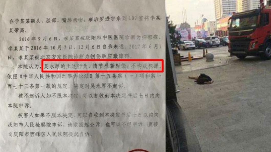 當地警方事後追查這些鼓譟女子跳樓輕生的網友和圍觀民眾,已有好幾人被逮捕。(圖/翻攝自微博)