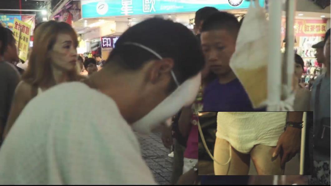 圖/臉書「主愛之家」授權提供 戒毒者拎尿袋、包尿布遊行 高呼「吸毒代價」