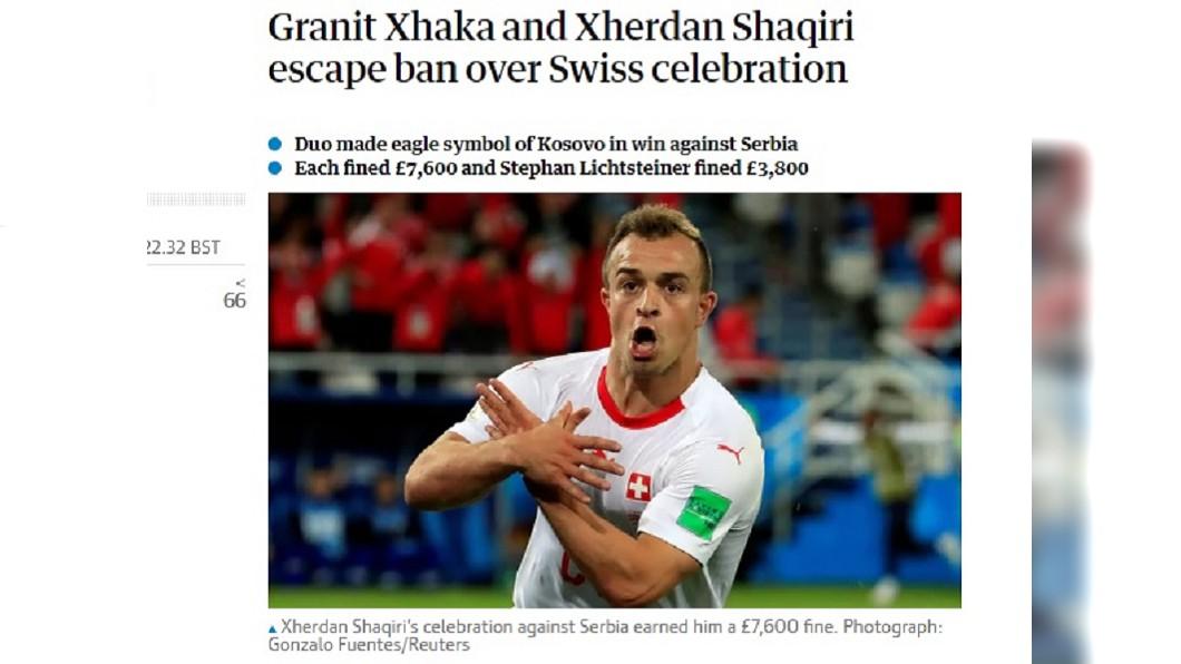 圖/翻攝自The Guardian 比政治手勢慶祝 瑞士3球員罰款沒禁賽