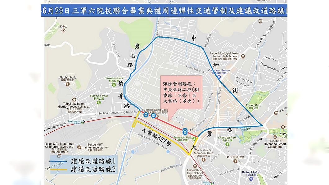 6月29日復興崗附近管制區域。圖/中央社