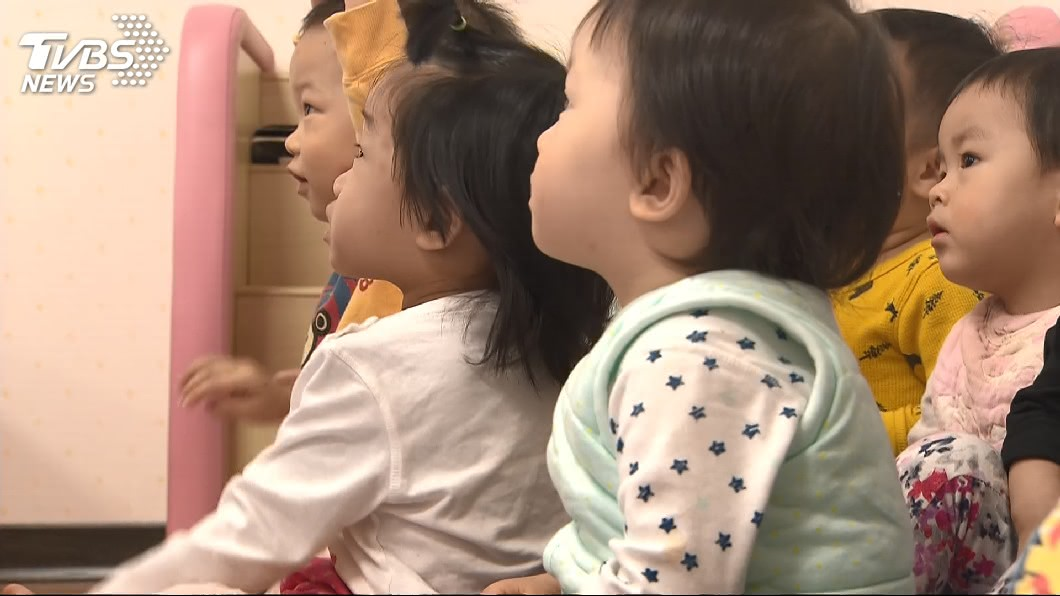圖/TVBS 0到2歲準公共化托育補助6000元 8月上路