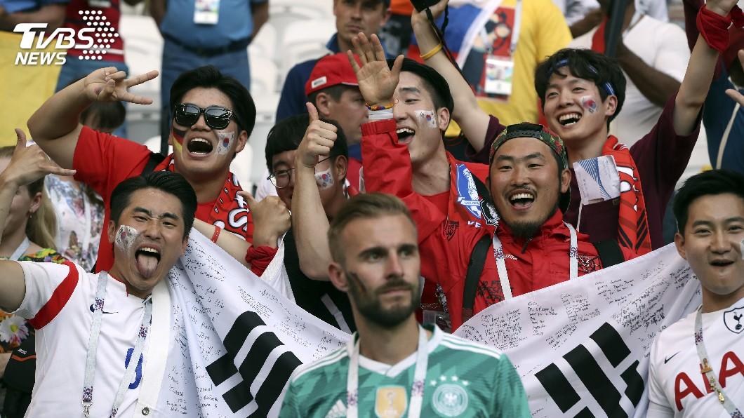圖/達志影像美聯社(世足賽) 南韓爆冷踢走德國 全球傻眼球迷兩樣情