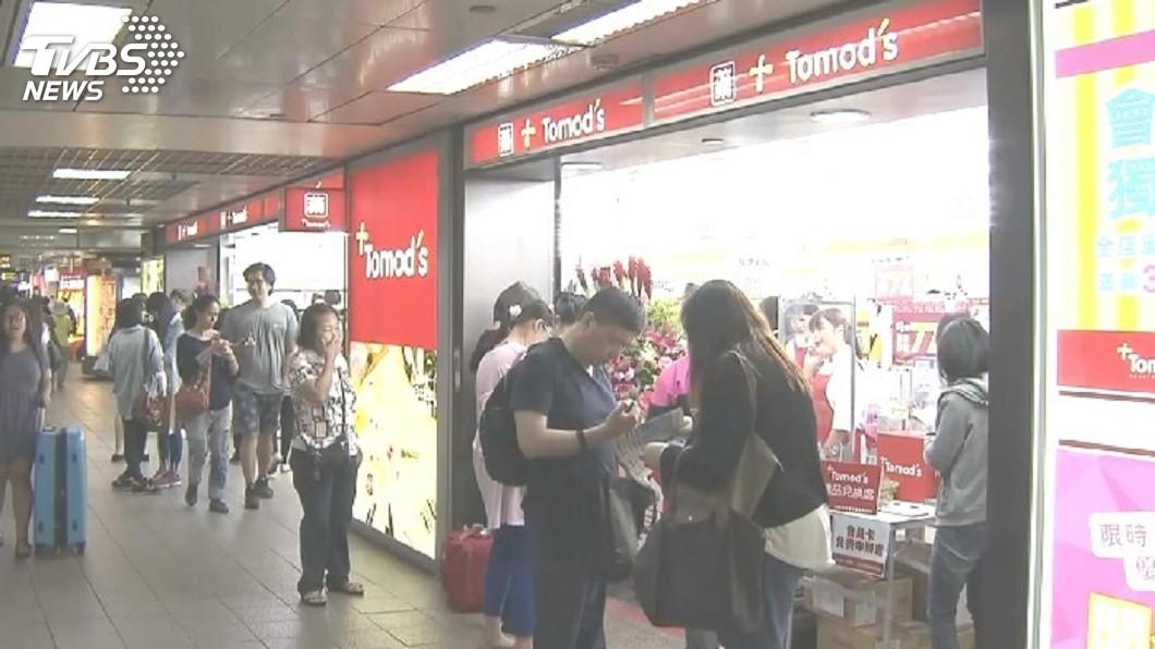 圖/TVBS 掌握台日差異 Tomod's攻上第三大藥妝