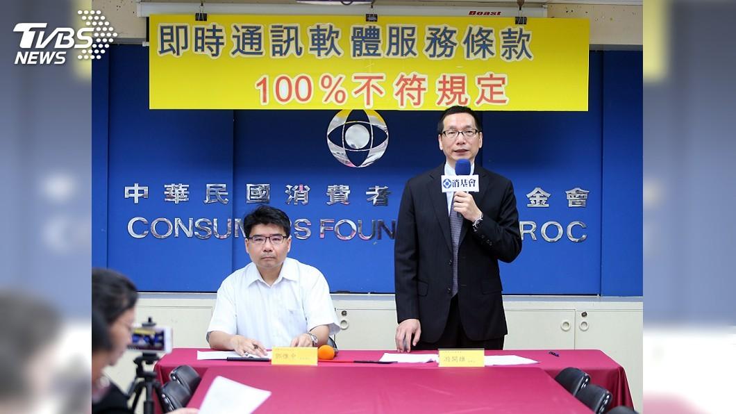 圖/中央社 消基會查6即時通訊軟體 全違反消費權規範