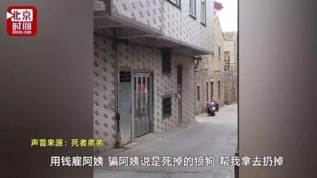 圖/翻攝自《北京時間新聞》 分屍男友裹棉被!女房客稱「死狼狗」 清潔工打開嚇傻