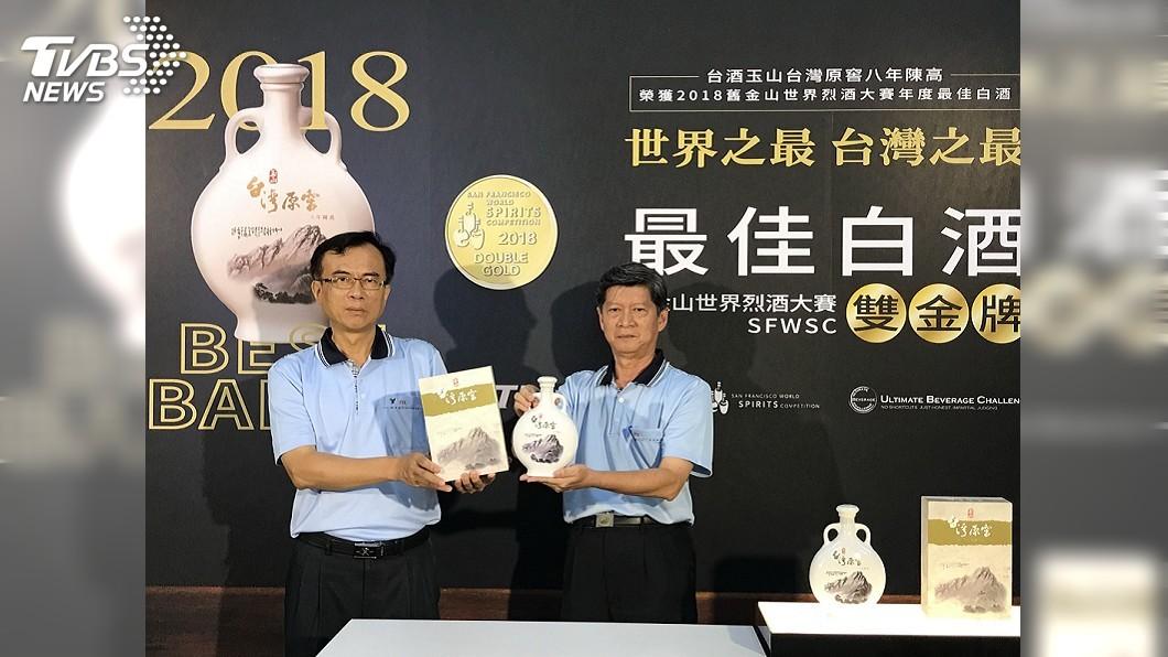 圖/中央社 台酒玉山八年陳高 奪世界最佳白酒獎